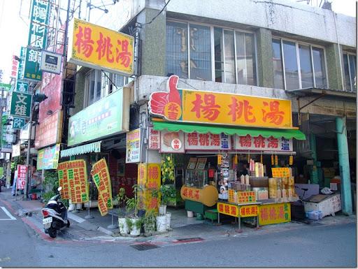 VcFly's Blog: 蓮池潭之旅